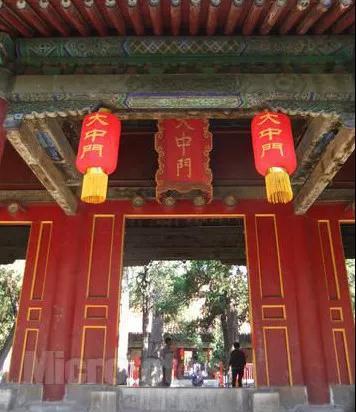 """《读懂孔庙,读懂中国》之六 ——大中门上的那个""""大"""""""