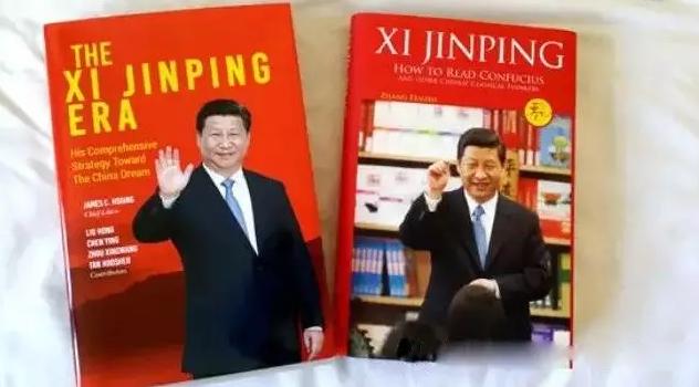 """中国梦的""""根""""与""""魂"""""""