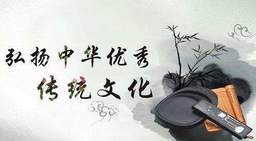 中国经济结构从古至今