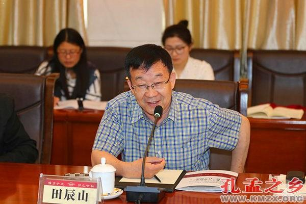 安乐哲儒学大家国际研讨会在孔子研究院举行