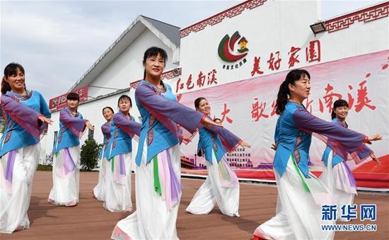 激扬新时代的中国文化
