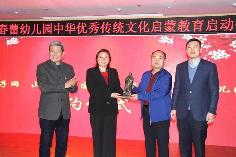 东营市春蕾幼儿园举行中华优秀传统文化启蒙教育启动大会