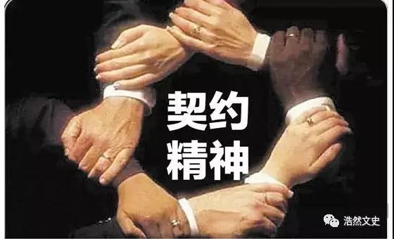 """中国古代缺乏""""契约精神""""吗?汉代人告诉你:""""NO!"""""""