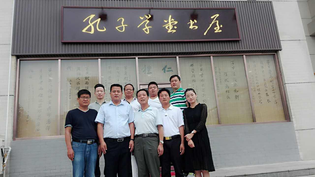 渭南师范学院孔子学堂书屋正式落成