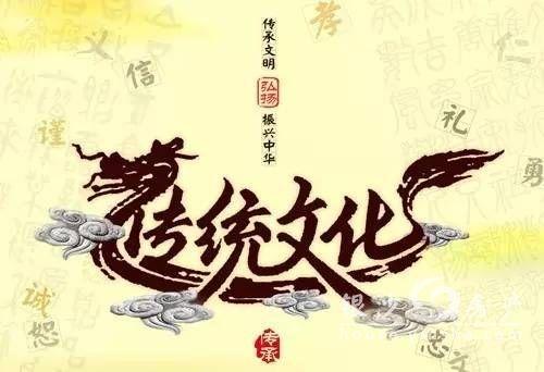 弘扬中华优秀传统文化,不是口号,需要行动.