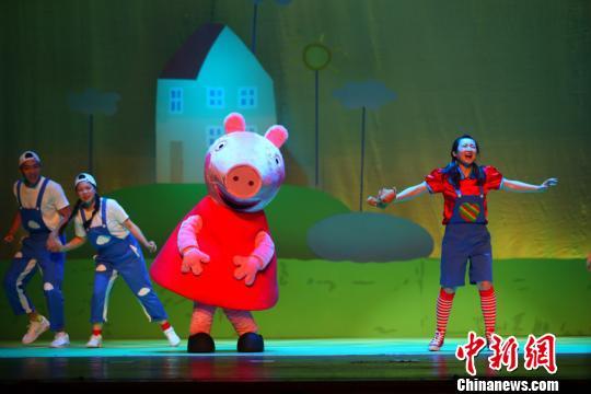 六·一将至 小猪佩奇登上中国舞台啦